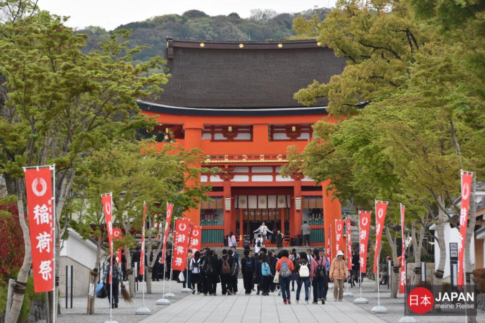 Haupteingang zu Fushimi Inari-Taisha