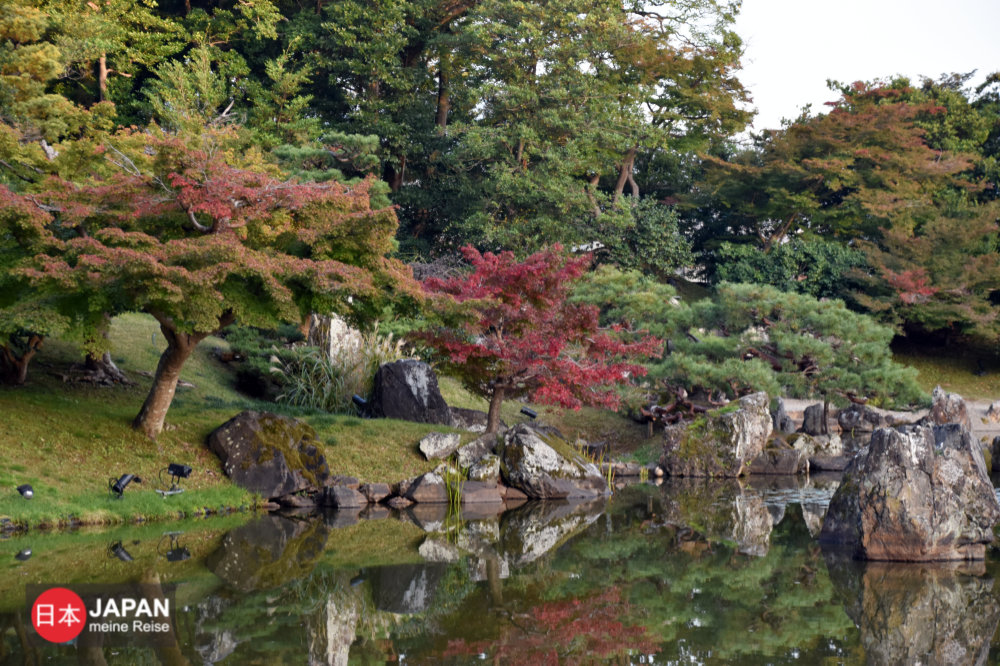 Genkyuen Garten in Hikone